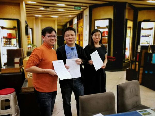 与新加坡合作合同正式签订
