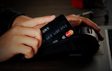 信用卡的7大坑,小心陷入!